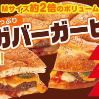 Megaburger Pizza