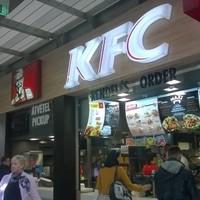 Új kiszolgálás a Westend KFC-ben!