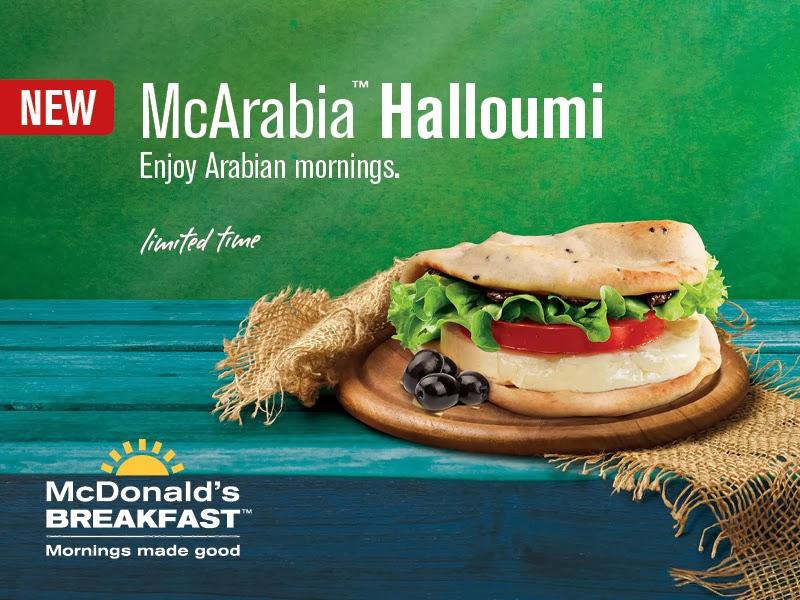 mcdonalds-arabia-mcarabia-grilled-cheese.jpg