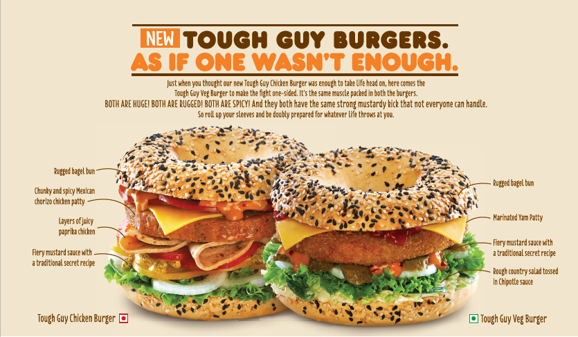 dunkin-donuts-india-tough-guy-burgers.png