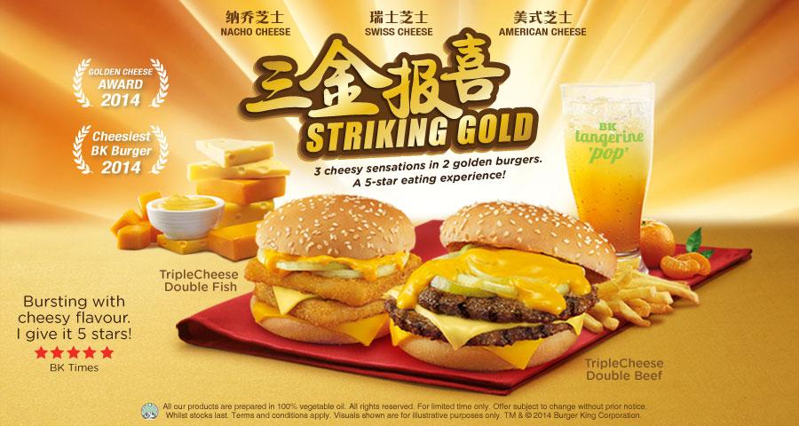 burger-king-singapore-triple-cheese-burgers.jpg