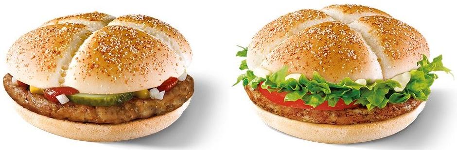 reggeli_burger_reggeli_fresh_burger.jpg