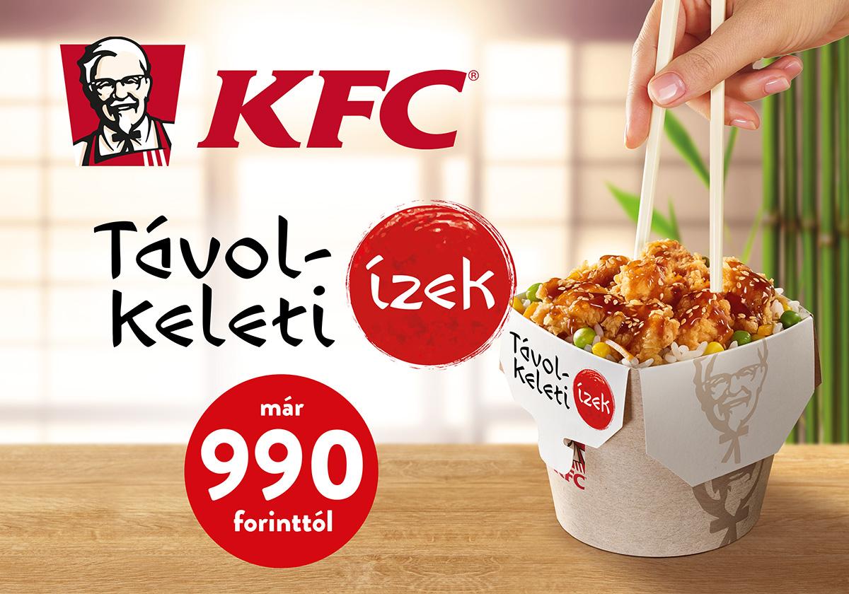 kfc_orient_plakat_fekvo_l1-l2.jpg