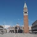 Ritka szép Velence