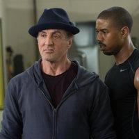 Rocky a tündértavon