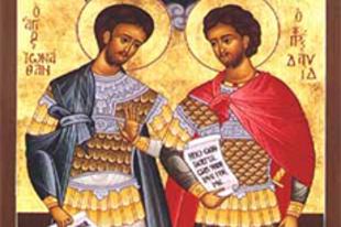 A katolikus egyház se volt mindig homofób