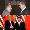 Az Egyesült Államok Kína-stratégiájának tündöklése és bukása