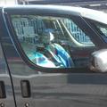 Felismered ezt a kocsit? 108.