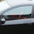 Milyen autó részlete van a képen?