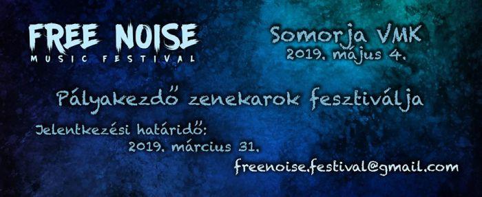 free_noise_music_festival_event.jpg