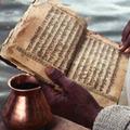 30 ezer év bölcsessége: a védikus tudományok
