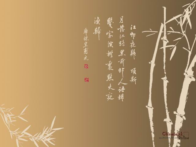 night-bamboo.jpg