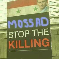 A nyugat elvesztett szíriai háborúja