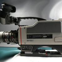 Eddig használt videókamerák