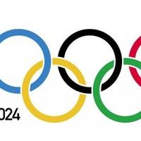 Vita közben vonták vissza az olimpiai pályázatot