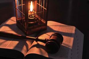 Alanyi jog-e a nemi élet?
