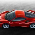 Ferrari F8 Tributo - első képek