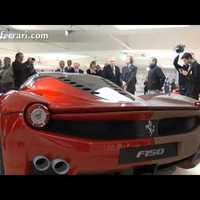 Ferrari supercar. Tecnology. Design. Myth