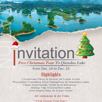 Qiandao Lake Christmas Special – Free Tour