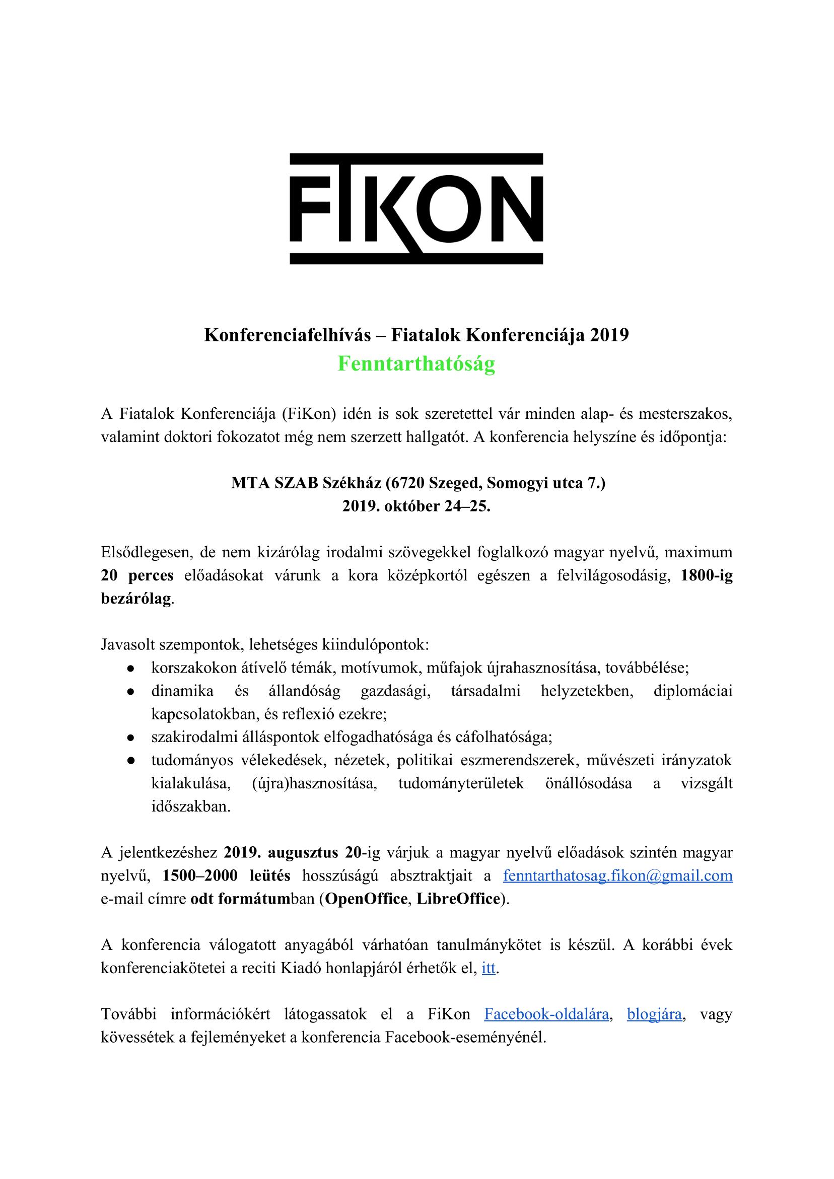fikon2019-1.png