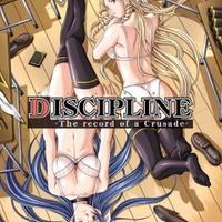 Discipline- The Hentai Academy (18+)