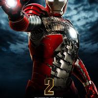 Vasember 2 IMAX poszterek