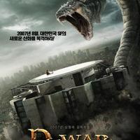 D-War - Sárkányháború (D-War)
