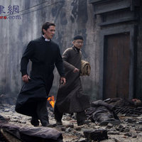 Bale a 13 Flowers of Nanjing forgatásán