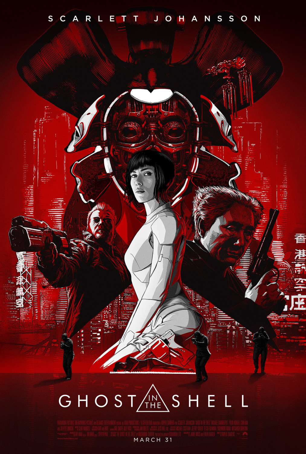 ghost_in_the_shell_ver2_xlg.jpg
