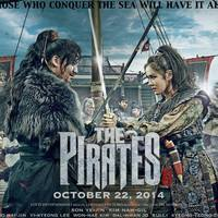 The Pirates - kritika