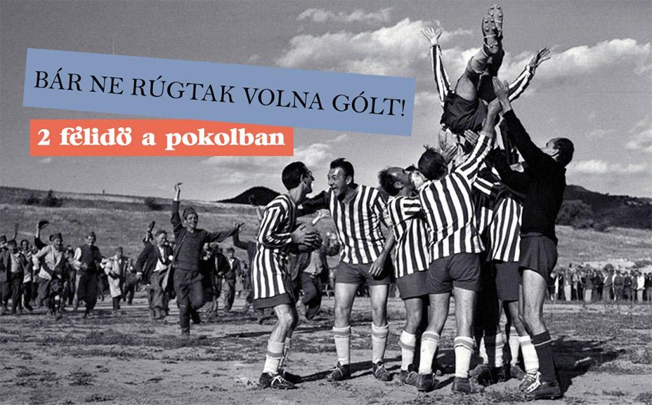 foci-football-labdarugas-bajnoksag-labda-vb_1.jpg