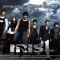 Országimázs Iris-módra (Videókkal frissítve!)