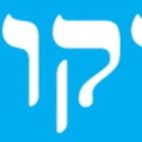 Izraeli Dokumentumfilm Fesztivál, másodszorra
