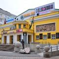 Nyitnak a Budapest Film mozijai