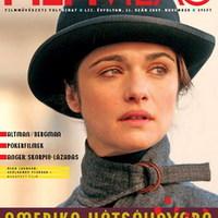 Novemberi Filmvilág: Anger, Amerikai álmok, Póker