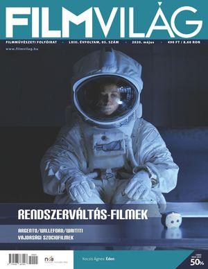fv2005.jpg