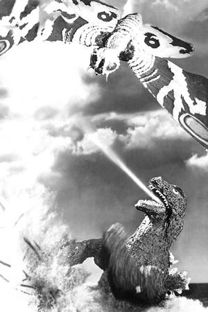 Godzilla_vs_Mothra_a_p.jpg