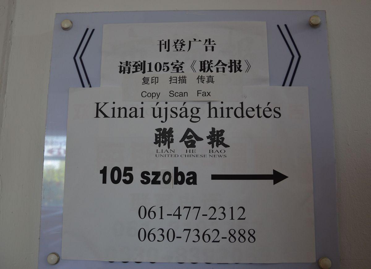 És itt van a kínai-magyar (magyar-kínai) újság szerkesztősége. Sajnos nem tudtunk a kollégáknak beköszönni, mert nincs az ajtójukon kilincs.