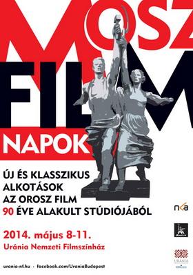 Moszfilm-Napok-plakat.jpg