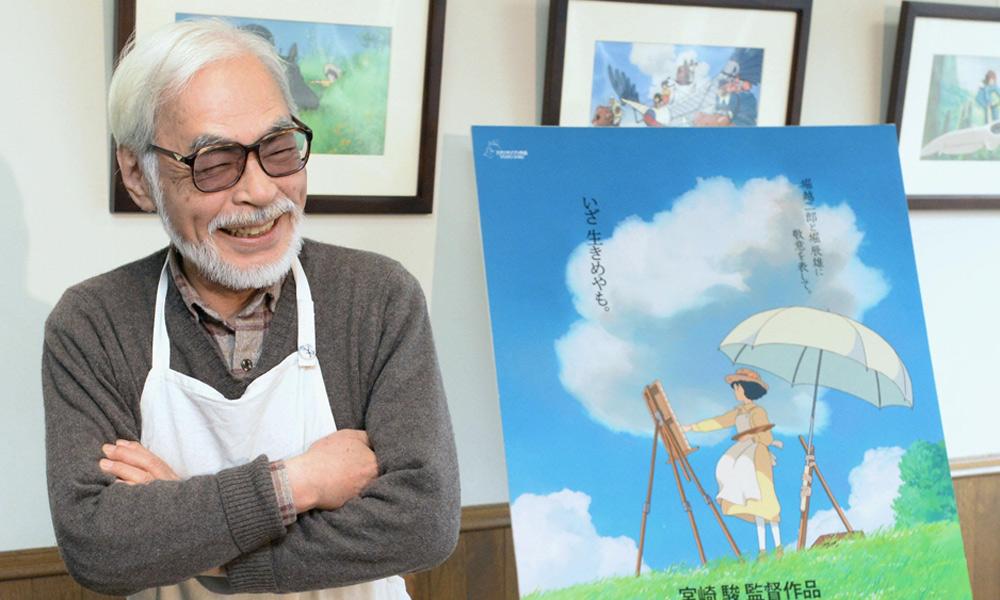 miyazaki_png.jpg
