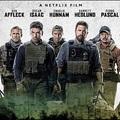 Határok mentén  - a Netflix pörgős akciófilmje