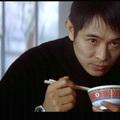 A sárkány csókja - egy színvonalas akciófilm Jet Li -vel [23.]