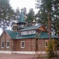 A vepszék templomot építettek