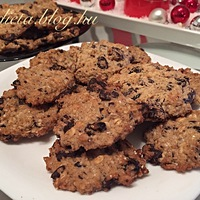 Zabos csokis aszalt gyümölcsös keksz