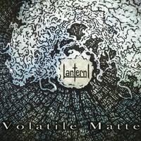 Aki belemerül, annak sok minden csemege lesz - Kint az új Lanternl lemez