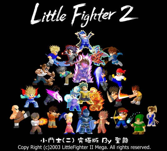little-fighter2.jpeg