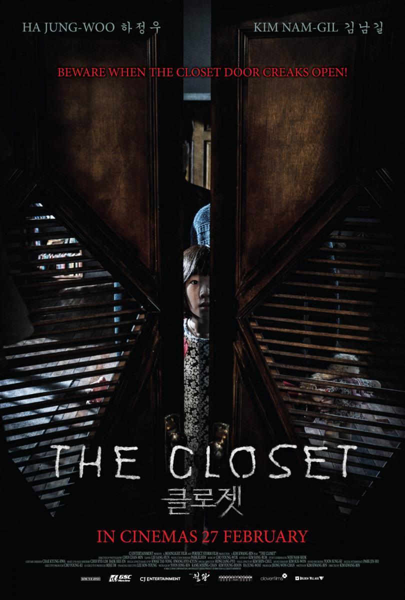 the_closet-273692338-large.jpg