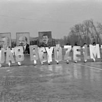 A félig szabad Magyarország