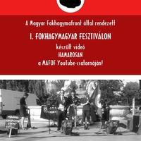 Az I. Fokhagymagyar Fesztivál videója hamarosan a YouTube-csatornánkon!