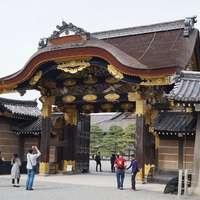 132 - 140. nap (második rész) - Kiotó központjában
